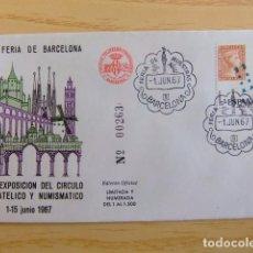 Sellos: ESPAÑA 1967 FDC 263 EXPO FILATELICA BCN FERIA MUESTRAS DE BARCELONA SELLO EDIFIL 1798 YVERT 1451. Lote 75526903