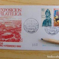 Sellos: ESPAÑA 1966 FDC 382 XV EXPOSICIÓN FILATÉLICA MÁLAGA SELLO EDIFIL 1667-1680 YVERT 1323-1340. Lote 75533103