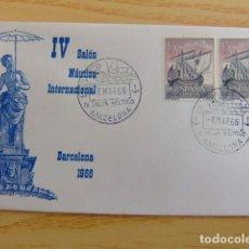 Sellos: ESPAÑA 1966 FDC IV SALÓN NÁUTICO INTERNACIONAL EN BARCELONA SELLO EDIFIL 1599 YVERT 1257. Lote 75535623