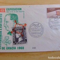Sellos: ESPAÑA 1968 FDC 243 XIX EXPO. FILATELICA Y NUMISMATICA DE GRACIA SELLO EDIFIL 1724 YVERT 1387. Lote 75548975