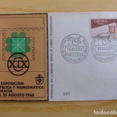 Sellos: ESPAÑA 1968 FDC 887 XIX EXPO. FILATELICA Y NUMISMATICA DE GRACIA SELLO EDIFIL 1724 YVERT 1387. Lote 75549223
