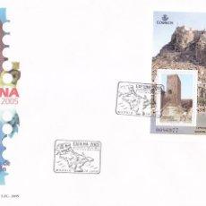 Sellos: CASTILLO DE SANTA BARBARA ALICANTE EXPOSICION FILATELICA EXFILNA 2005 (EDIFIL 4169) EN SPD SFC. GMPM. Lote 75590699