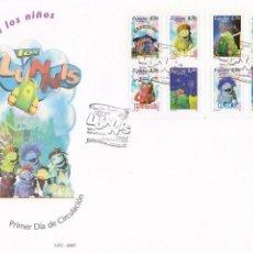 Sellos: LOS LUNNIS PARA LOS NIÑOS 2005 (EDIFIL 4176/83) EN SOBRE PRIMER DIA DEL SERVICIO FILATELICO. GMPM.. Lote 75592663