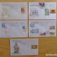 Sellos: ESPAÑA SPAIN 1976 FDC -19 FDC ENTRE LOS NÚMEROS DE EDIFIL Nº 2306 Y 2380 ( VER FOTOS ). Lote 75661911
