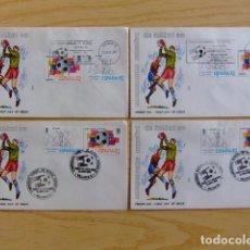 Sellos: ESPAÑA 1982 FDC 14 SOBRES 5 FOTOS CAMPEONATO MUNDIAL DE FUTBOL CON MATASELLOS DE LAS DISTINTAS CIUDA. Lote 75665067