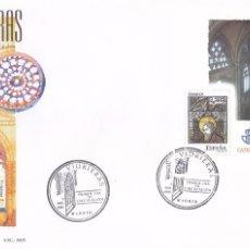 Sellos: RELIGION CATEDRAL DE AVILA VIDRIERAS 2005 (EDIFIL 4196) EN SPD DEL SERVICIO FILATELICO. GMPM.. Lote 75740659