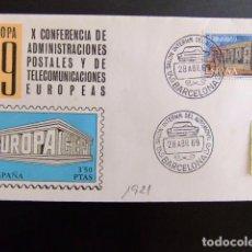 Sellos: ESPAÑA ESPAGNE 1969 FDC EUROPA SALON INTERNACIONAL DEL AUTO BARCELONA EDIFIL 1921 YVERT 1572. Lote 75755443