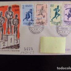 Sellos: ESPAÑA ESPAGNE 1962 FDC 5475 DEPORTES JUEGOS IBEROAMERICANOS EDIFIL Nº1450 / 1453 YVERT 1121/1124. Lote 75755787