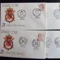 Sellos: ESPAÑA FDC 1984 FAMILIA REAL ESCUDO DE ARMAS EXPOSICIÓN MUNDIAL DE FILATELIA 84 . Lote 75757919