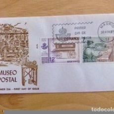 Sellos: ESPAÑA SPAIN ESPAGNE 1981 FDC MUSEO POSTAL Y TELECOMUNICACION EDIFIL Nº 2637 /38 YVERT 2268 /69. Lote 75814191