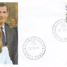 BODA SAR PRINCIPE ASTURIAS CON DÑA LETIZIA ORTIZ 2004 (EDIFIL 4083) SPD MOD 1 MATASELLOS PUERTO REAL