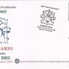 Sellos: DIA DEL SELLO 2003 XXV ANIVERSARIO ACADEMIA HISPANICA FILATELIA (EDIFIL 3980) SPD MATASELLOS GRANADA. Lote 75922267