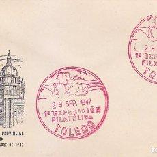 Timbres: PRIMERA EXPOSICION PROVINCIAL, TOLEDO 29 SEPTIEMBRE 1947. MATASELLOS EN SOBRE ILUSTRADO. RARO. Lote 75927071