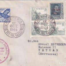 Sellos: RARO MATASELLOS NO CATALOGADO DIA DEL SELLO RENTERIA (GUIPUZCOA) 12 OCTUBRE 1944 SOBRE CIRCULADO MPM. Lote 76119143