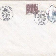 Sellos: VISITA DE S.S. JUAN PABLO II A VALENCIA . SOBRE CON MATASELLOS ESPECIAL DEL 8 NOV. 1982.. Lote 76203487