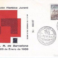 Sellos: SOBRE NUMERADO II EXPOSICIÓN FILATÉLICA JUVENIL DEL C.F.N. BARCELONA 1969 CON MATASELLOS ESPECIAL.. Lote 76205251