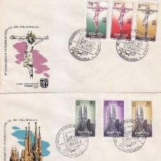 Sellos: I CONGRESO INTERNACIONAL DE FILATELIA BARCELONA 1960 (EDIFIL 1280/89) EN TRES SPD DE PHILOS. RAROS.. Lote 76487351