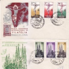Sellos: I CONGRESO INTERNACIONAL DE FILATELIA BARCELONA 1960 (EDIFIL 1280/89) EN TRES SPD ILUSTRADOS. RAROS.. Lote 76488431