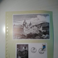 Sellos: DOCUMENTO FILATELICO. EXPOSICIÓN FILATÉLICA REGIONAL. HOMENAJE A JUAN DE HERRERA. 1984. SANTANDER. S. Lote 76636219