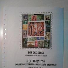 Sellos: DOCUMENTO FILATELICO. BURGOS EXFILNA 79. DIA DEL SELLO. CONTIENE HOJA RECUERDO.. Lote 76654519