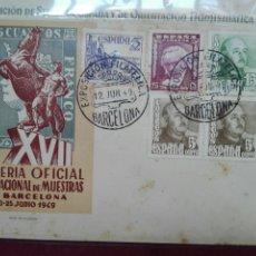 Sellos: XVII FERIA OFICIAL E INTERNACIONAL MUESTRAS BARCELONA 1949. Lote 76764449