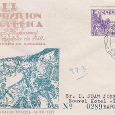 Sellos: BATALLA DE LAS NAVAS DE TOLOSA II EXPOSICION, PAMPLONA NAVARRA 1949. MATASELLOS EN SOBRE. EL CID.. Lote 35462647
