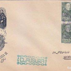 Sellos: TOROS TAUROMAQUIA RARA MARCA EN SOBRE QUERALT RELIGION II EXPOSICION PAMPLONA 1949 (NAVARRA).. Lote 78066289