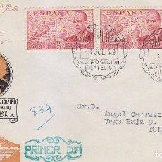 Sellos: TOROS TAUROMAQUIA RARA MARCA ROJA SOBRE SAN FRANCISCO JAVIER II EXPOSICION PAMPLONA 1949. EL CID.. Lote 78068057