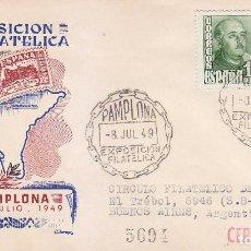 Sellos: II EXPOSICION FILATELICA, PAMPLONA (NAVARRA) 1949. MATASELLOS EN SOBRE CIRCULADO DE DP. RARO ASI.. Lote 23859457
