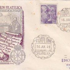Sellos: SAN FERMIN II EXPOSICION FILATELICA, PAMPLONA (NAVARRA) 1949. MATASELLOS EN SOBRE CIRCULADO DE ALFIL. Lote 25870563