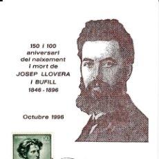 Sellos: MATASELLOS REUS 150 ANIVERSARI NAIXEMENT DEL PINTOR JOSEP LLOVERA 1996. Lote 78403297