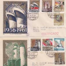 Sellos: XXV ANIVERSARIO DEL ALZAMIENTO NACIONAL 1961 (EDIFIL 1353/64) EN TRES SPD CIRCULADOS DP. RAROS ASI.. Lote 28998747