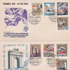 Sellos: XXV ANIVERSARIO DEL ALZAMIENTO NACIONAL 1961 (EDIFIL 1353/64) EN TRES SPD DE ARRONIZ. RAROS ASI.. Lote 71130893