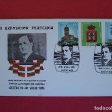 Sellos: SOBRE CIRCULADO - XXII EXPO. FILAT. LENDAKARI, J. ANTONIO DE AGUIRRE-MATASELLOS SESTAO 1985. R-4988. Lote 78820393