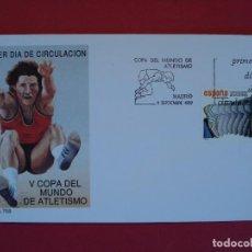 Briefmarken - SOBRE PRIMER DIA - V COPA DEL MUNDO DE ATLETISMO - MATASELLO - MADRID 1989.. R-4993 - 78821677