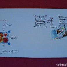 Sellos: SOBRE PRIMER DIA - 25 ANIVERSARIO FESOFI - MATASELLOS - MADRID 1988.. R-4998. Lote 78822601