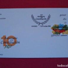 Sellos: SOBRE PRIMER DIA - 10 ANIVERSARIO DE LA CONSTITUCION - MATASELLOS - MADRID 1988.. R-5007. Lote 78824305