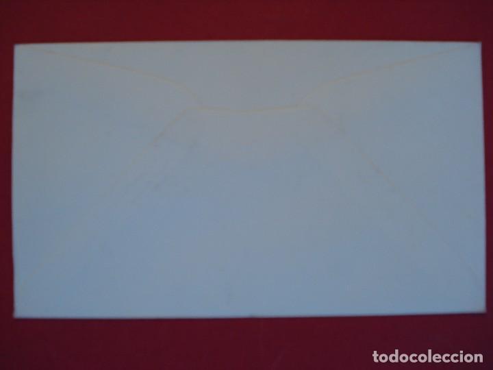 Sellos: SOBRE PRIMER DIA - 10 ANIVERSARIO DE LA CONSTITUCION - MATASELLOS - MADRID 1988.. R-5007 - Foto 2 - 78824305