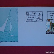 Sellos: SOBRE PRIMER DIA - JUEGOS OLIMPICOS DE COREA - MATASELLOS - MADRID 1988.. R-5015. Lote 78826437