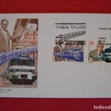 Sellos: SOBRE PRIMER DIA- TREN TALGO - MATASELLO- MADRID 1995... R-5056. Lote 78837373