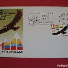 Sellos: SOBRE PRIMER DIA- XV ANIV. DEL PACTO ANDINO - MATASELLO- MADRID 1985... R-5058. Lote 78837985