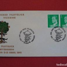 Sellos: SOBRE PRIMER DIA -25 ANIVERSARIO SOCIEDAD FILATELICA VIZCAINA - MATASELLO- BILBAO 1981... R-5063. Lote 78838953
