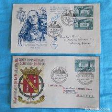Sellos: 1956. DOS SOBRES PRIMER DÍA XX ANIVERSARIO DE LA EXALTACIÓN DEL GENERALISIMO FRANCO. Lote 79611325