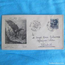 Sellos: 1947. SOBRE PRIMER DÍA ANIVERSARIO DE CERVANTES. Lote 79613877