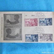 Sellos: 1953. SOBRE PRIMER DÍA FERIA NACIONAL DEL LIBRO MADRID. Lote 79616337