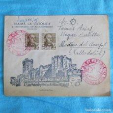 Sellos: 1951. SOBRE PRIMER DÍA V CENTENARIO DE ISABEL LA CATÓLICA. Lote 79617865