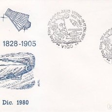 Sellos: JULIO VERNE 75 ANIVERSARIO EXPOSICION, VIGO (PONTEVEDRA) 1980. RARO MATASELLOS SUBMARINO SOBRE ALFIL. Lote 79643117