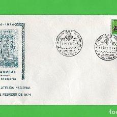 Sellos: FILATELIA - SOBRE PRIMER DIA - VII CENTENARIO FUNDACION DE VILLARREAL - 1974 (20 FEBRERO). Lote 79756661