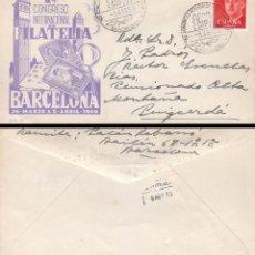 Sellos: EDIFIL 1290, GENERAL FRANCO CON FNMT-B EMITIDO EN CIF DE BARCELONA, MATASELLO CIF 5-4-1960 GOMIS CIR. Lote 80002889