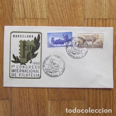 1960. SOBRE DE PRIMER DÍA. PRIMER CONGRESO INTERNACIONAL DE FILATELIA (Sellos - Historia Postal - Sello Español - Sobres Primer Día y Matasellos Especiales)